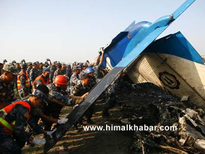 विमान दुर्घटनामा पाइलटको कमजोरी