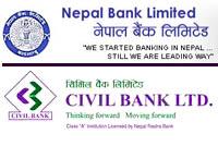 नेपाल बैंकले हकप्रद सेयर जारी गर्ने, सिभिलको पनि सेयर आउँदै
