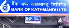 प्राविधिक नहुँदा बैंक लुटको अनुसन्धान प्रभावित