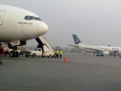 पाकिस्तानी विमानस्थलमा आत्मघाती आक्रमणमा चारको मृत्यु