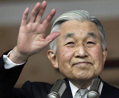 जापानी सम्राटले सम्झिए सुनामी पीडित