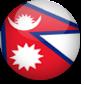 नेपाल पाकिस्तानसँग फेरी पराजित