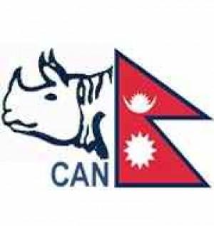 नेपाली क्रिकेट टीम उत्तराखण्ड कप खेल्न जाने