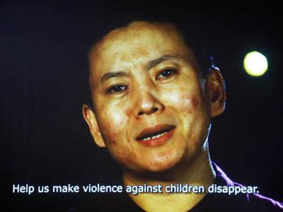 बालबालिका विरुद्ध हुने हिंसा अन्त्यका लागि युनिसेफको अभियान