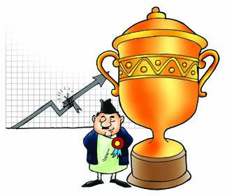 अयोग्यलाई पुरस्कार
