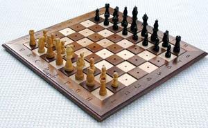 दोस्रो राष्ट्रिय बुद्धिचाल प्रतियोगिता शुरु