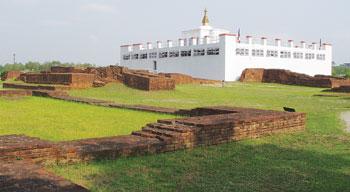 लुम्बिनी कहाँ पर्छ ?