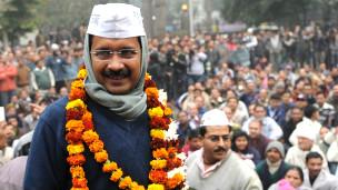 दिल्लीमा आम आदमी पार्टीले सरकार बनाउने
