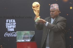 राष्ट्रपति यादवले विश्वकप फुटबल ट्रफी उचाले(दश तस्वीर)