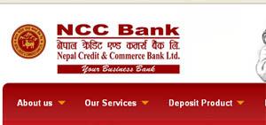 एनसीसी बैंक राष्ट्र बैंकद्वारा 'टेकओभर'