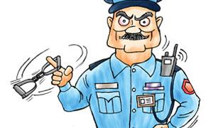 पुलिसगिरीको विपक्षमा