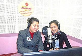 उद्यमी महिलाको रेडियो