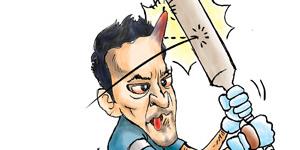 नेपाली क्रिकेटरको 'तिसरा'