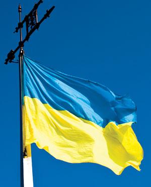 युक्रेनबाट सिकौं
