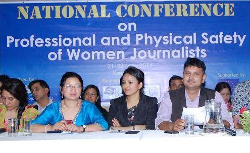 पत्रकार महिलाको सम्मेलन सकियो