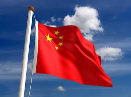 चीनद्वारा बाढीपीडितलाई १ करोड ५५ लाख