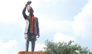 बिहारमा बीपी