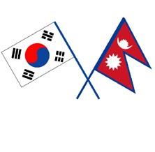 अनुदान सहायताबारे दक्षिण कोरियासँग सम्झौताको प्रारूपमा हस्ताक्षर