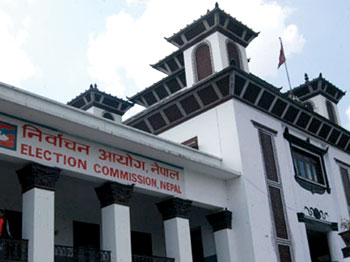 आयोगद्वारा १५ दलको दर्ता खारेज