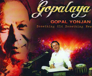 नेपाली संगीतमा गोपाल योञ्जन