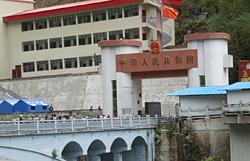 चीनद्वारा थप  २३१ नेपाली उत्पादनलाई भन्सार छुट
