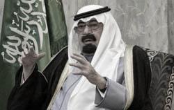सउदी राजा अब्दुल्लाहको निधन