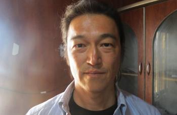 जापानी पत्रकारको हत्या गरिएको भिडियो सार्वजनिक