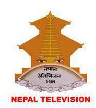 हुमागाईलाई नेपाल टेलिभिजनमा प्रवेश रोक
