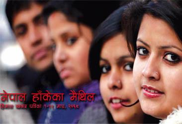 काठमाडौंका रैथाने तिरहुतिया