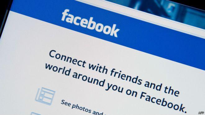 फेसबुकबाटै पैसा पठाउन र प्राप्त गर्न सकिने