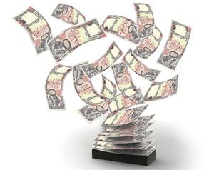 बढ्यो पूँजी पलायन