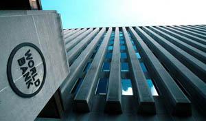 विश्व बैंकले रु. ५० अर्ब सहयोग गर्ने