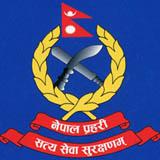 नेपाल प्रहरीमा भर्ना खुल्यो