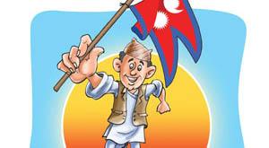 बन्छ नेपाल