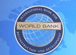 विश्व बैंकको ३१ अर्ब ऋण सहयोग