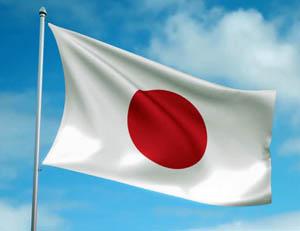 नयाँ संविधान अनुमोदन भएकोमा जापानद्वारा स्वागत