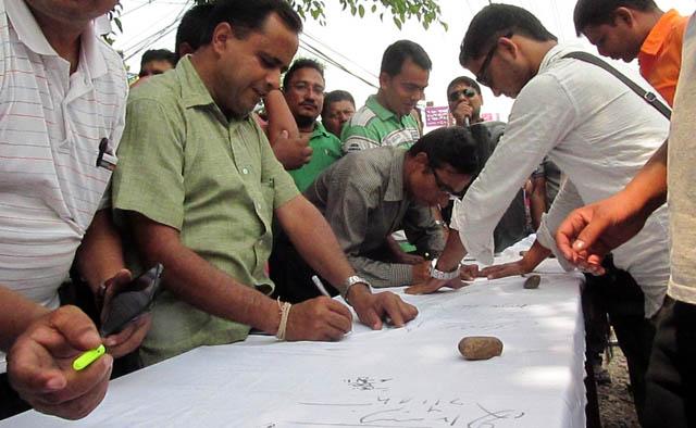 भारतीय हस्तक्षेपको बिरोधमा सिमरामा 'अभियान'