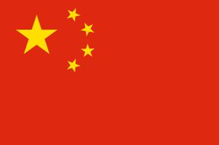 चीनको झण्डा जलाउने तीन नेता पक्राउ