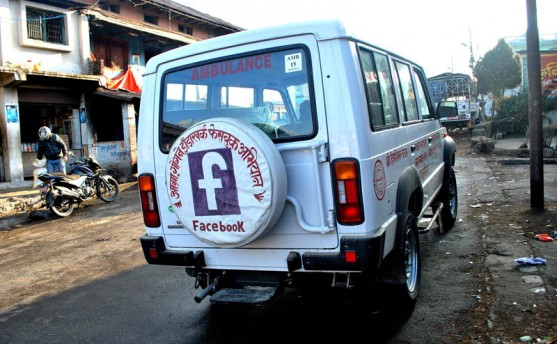 फेसबुकबाट चन्दा संकलन गरी एम्बुलेन्स खरिद