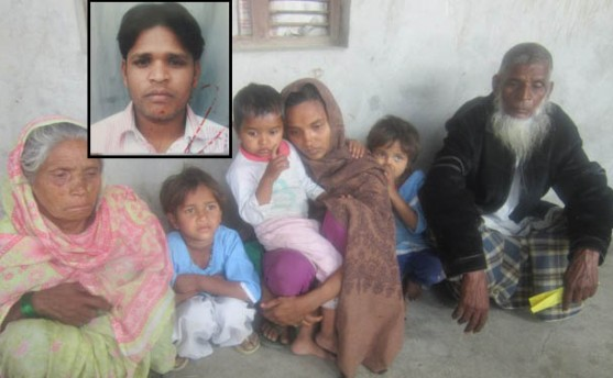 सउदी अरबमा नेपाली युवककोे हत्या