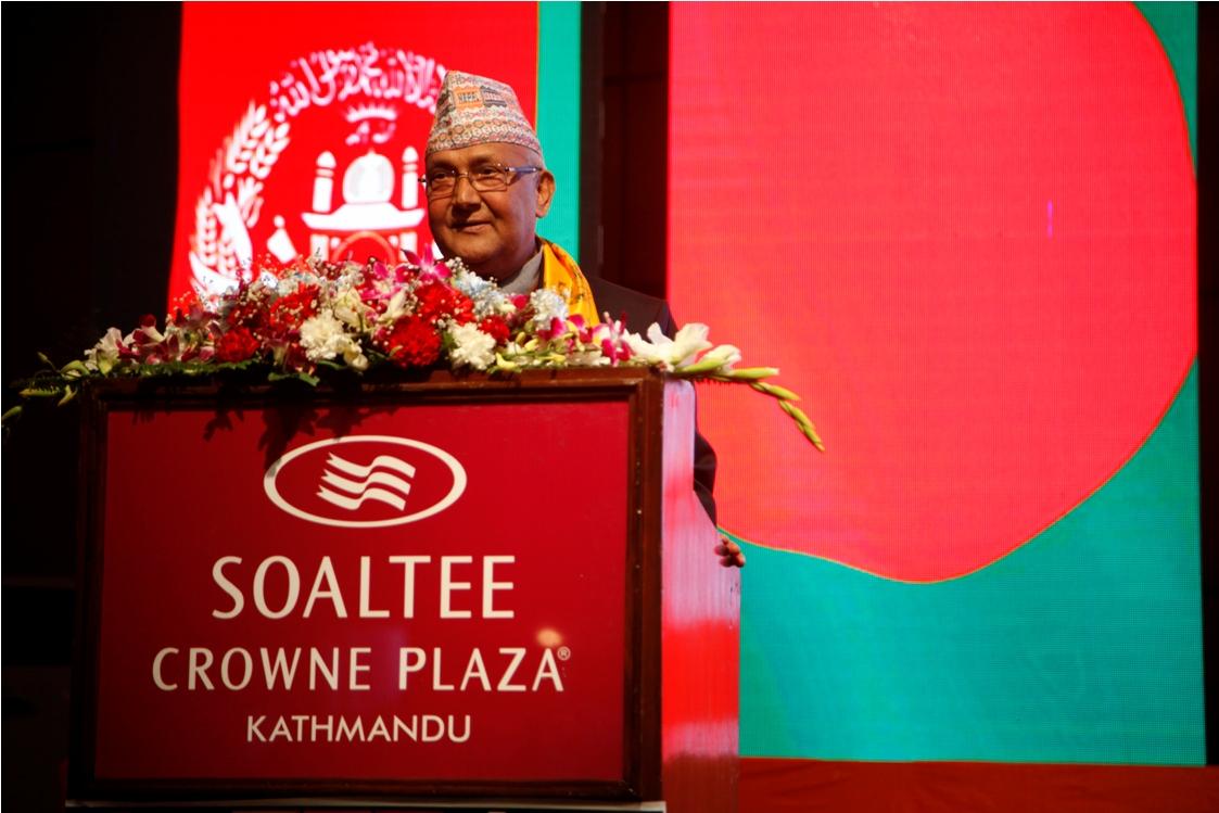 कार्यक्रममा सम्बोधन गर्दै प्रधानमन्त्री केपी शर्मा ओली ।