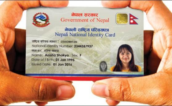 नेशनल अाईडी कार्डः समृद्धिकाे अस्त्र