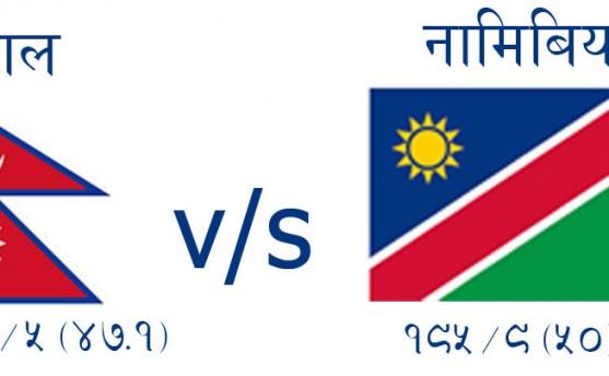 नेपाल ५ विकेटले विजयी