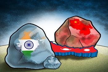 भूराजनीतिक चेपमा नेपाल