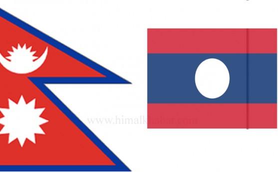 नेपाल र लाओसबीच मैत्रीपूर्ण फुटबल हुने