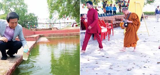 लुम्बिनी: पात पनि पवित्र