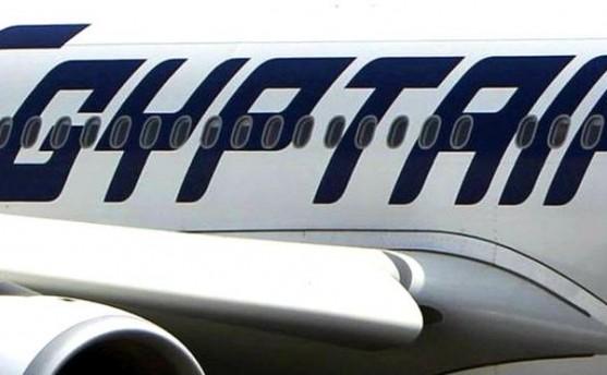 ६९ जना सवार इजिप्ट एयरको विमान वेपत्ता